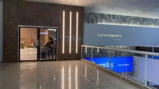 Advantage VIP Lounge エントランス
