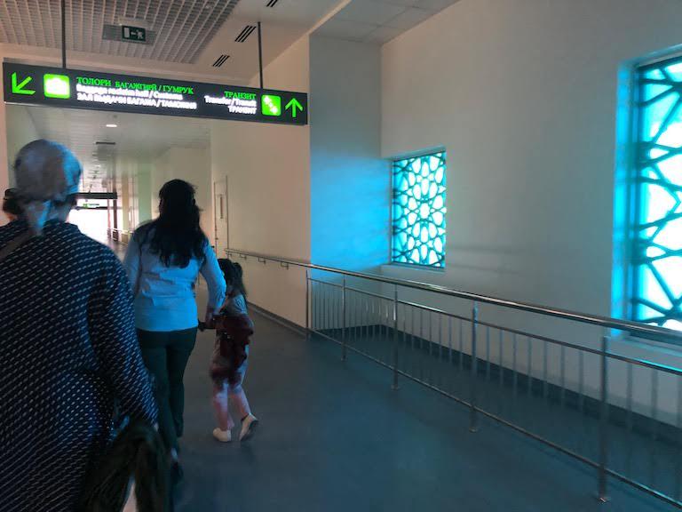 ドゥシャンベ国際空港