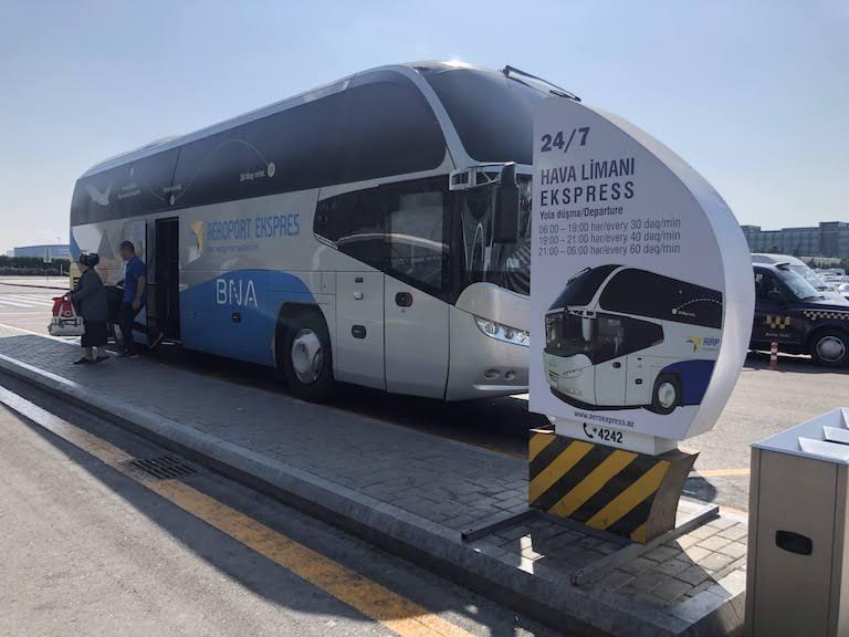 エアポートエクスプレスバス
