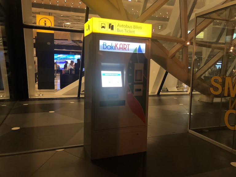 バクーカード空港端末