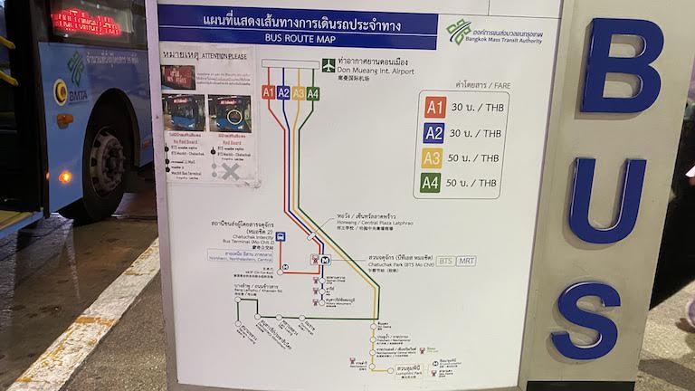 ドンムアン空港から市内 バス