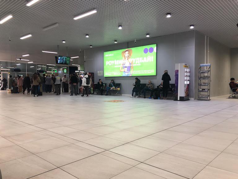 ノボシビルスク国際空港