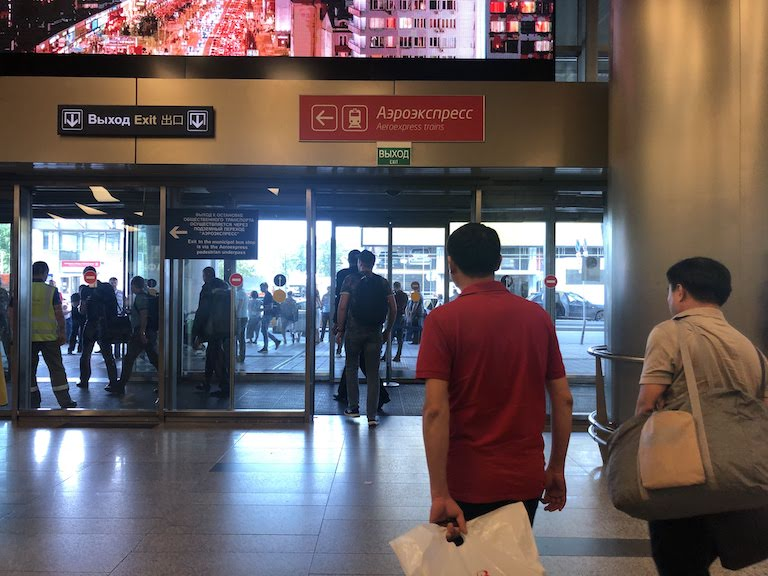ヴヌーコヴォ国際空港 出口