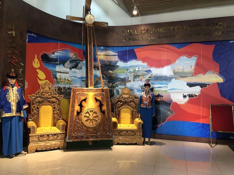 チンギスハーン国際空港