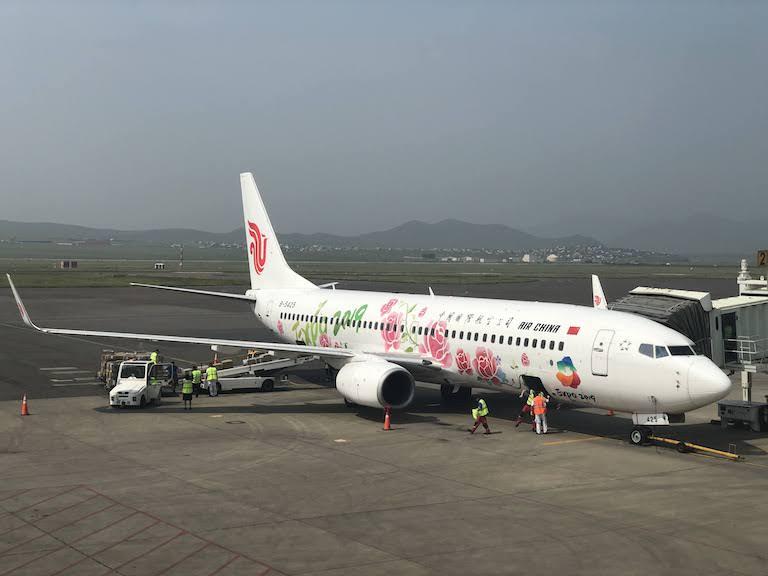 中国国際航空(エアチャイナ)