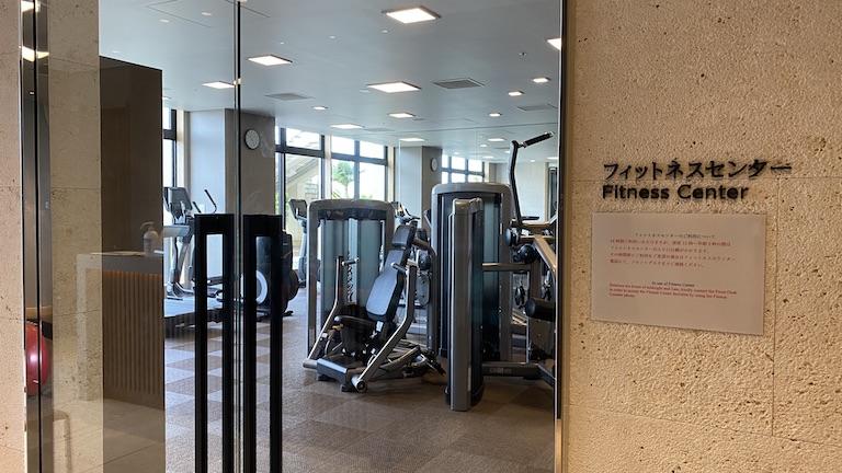 ハイアットリージェンシー瀬良垣アイランド フィットネスセンター