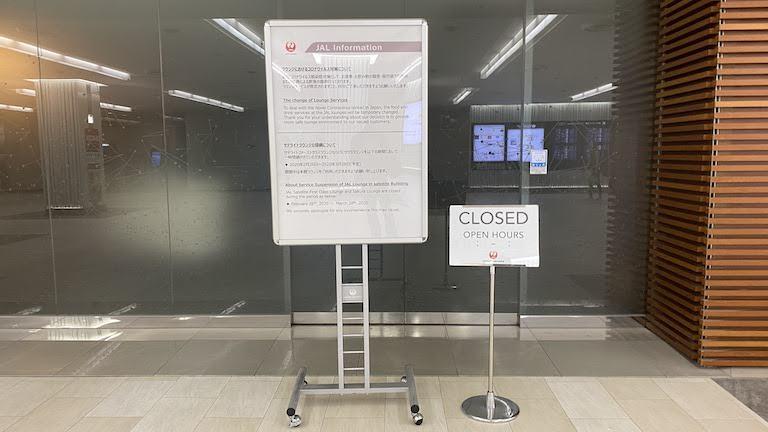 成田国際空港 サテライト サクララウンジ
