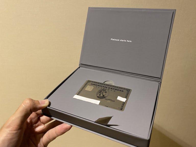 アメリカン・エキスプレス プラチナ・カード 到着