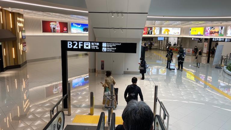 福岡空港 地下鉄駅