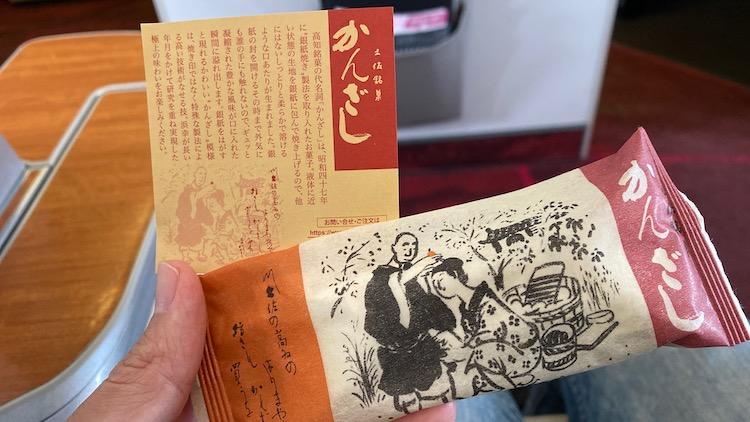 JAL国内線ファーストクラス かんざし